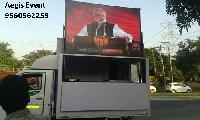 Led Advertising Van On Rent Contact Us  09560562259