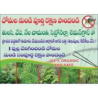 Organic Mosquito Repellent Incense Sticks
