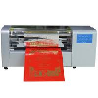 Wedding Card Printing Machines