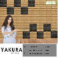 YAKURA SELF ADHESIVE FOAM WALL TILES (DIY) (Beige & Black)- Made In Korea