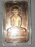 Bhagwan Mahavir Coin