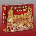 Kuber Dhan Varsha Yantra