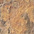 Kund Multicolour Slate Stone