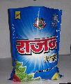 500 Gm Detergent Powder