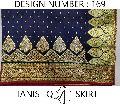 Tanishq Skirt Nylon Silk Saree