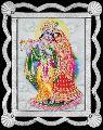 1523 Religious Photo Frame