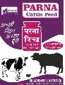 Parna Rich Cattle Feed