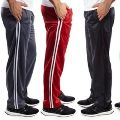 Mens Stytlish Track Pant