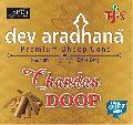 Chandan Dhoop