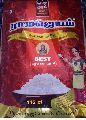 Ramajeyam Best Boiled Rice