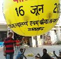 Inflatable  Promotional polio Balloon