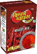 Kitchen Choice Kashmiri Mirch Powder