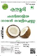 Kaumudi Coconut Oil