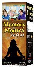 Memory Mantra Ayurvedic Syrup