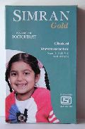 Simran Gold Clinical Thermometer
