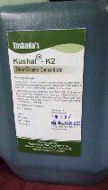 Kushal Hygienic Floor Cleaner K2