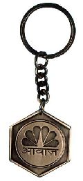 Mild Steel Key Chain (MS24 AAWAJ)