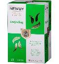 10gm Organic Darjeeling Clonal Green Tea