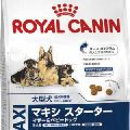 4 kg Royal Canin Mini Adult dog food