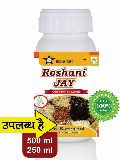 Roshani Jay Plant Growth Promoter