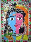 Ardhanarishvara Art Posters