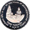 Antique Temple Coins
