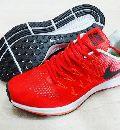 Mens Nike Air Max Light Shoes