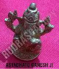 Ashtadhatu Ganesh Ji