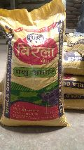 Gold Cattle Feed Manufacturer & Exporters from Khanna, India