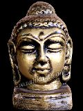 Lord buddha face statue