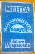 Mehata Promotional Napkins