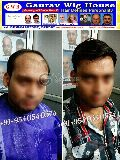 Hair Bonding Treatment