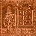 Siddha Vastu devata yantra Double energised by benificiary name
