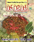 Pickle Spices for karela, Daila and Tukka