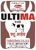 Ultima Poultry Feed Supplements