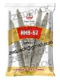 Non Woven Wheat Seed Packaging Bags