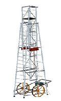 ALUMINIUM LARGE WHEEL TOWER LADDER