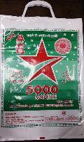 Star 5000 Gas Mantle